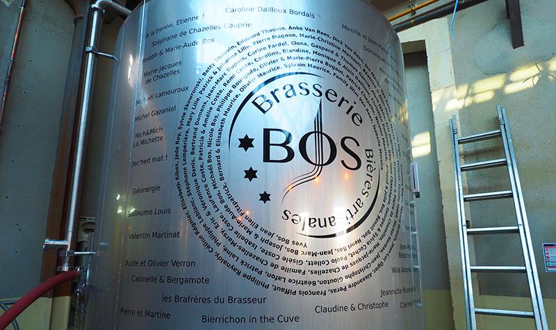 La cuve de la Brasserie avec le nom des actionnaires ©Ad2T - V. Laebens
