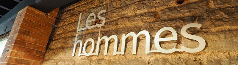 Tuilerie Sauvard à La Guerche sur l'Aubois