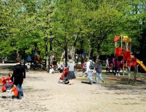 Jardin Public de Châteauroux