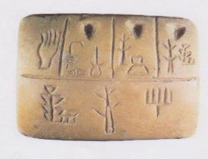 atelier ecriture cuneiforme